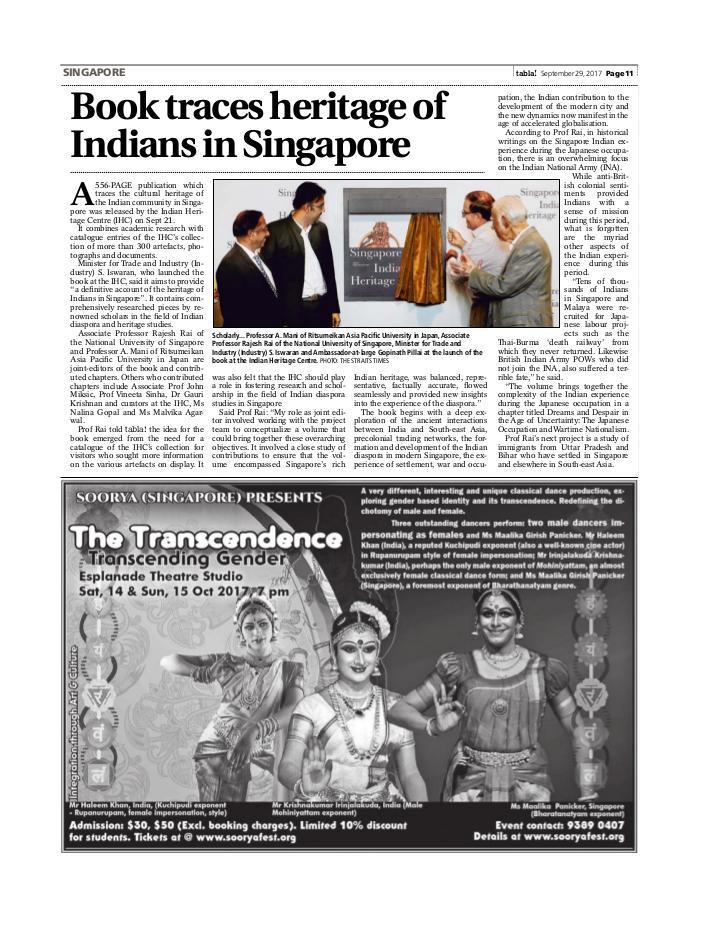 transcendence full movie in hindi free 14